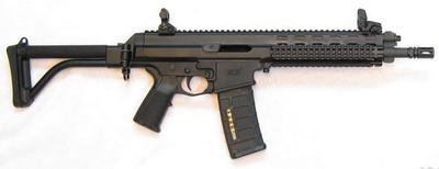 Robinson Armament XCR-L 11-inch SBR