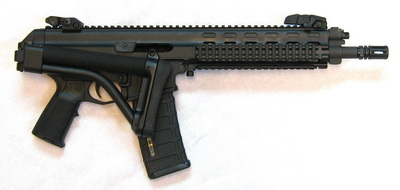 Robinson Armament XCR-L 11-inch SBR Folded Stock